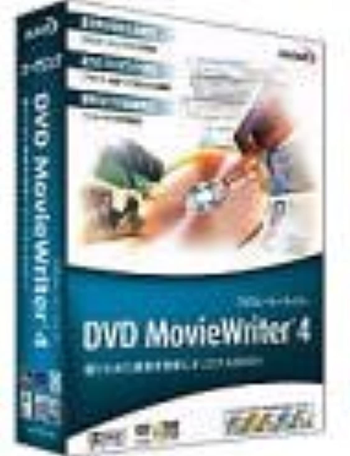 今晩拍手伝染性のDVD Movie Writer 4 通常版