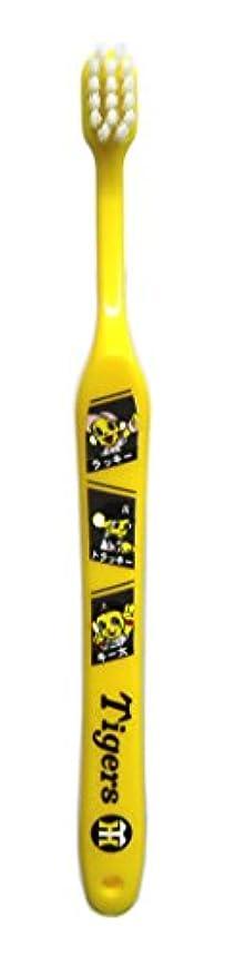 近所の仕出しますワイン阪神タイガースマスコット歯ブラシ(子供用) 【マスコット勢ぞろい】【日本製】