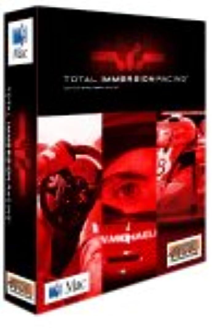 Total Immersion Racing (Mac) (輸入版)