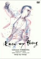 (k)new my thang [DVD]