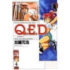 Q.E.D.証明終了(4) (講談社コミックス月刊マガジン)