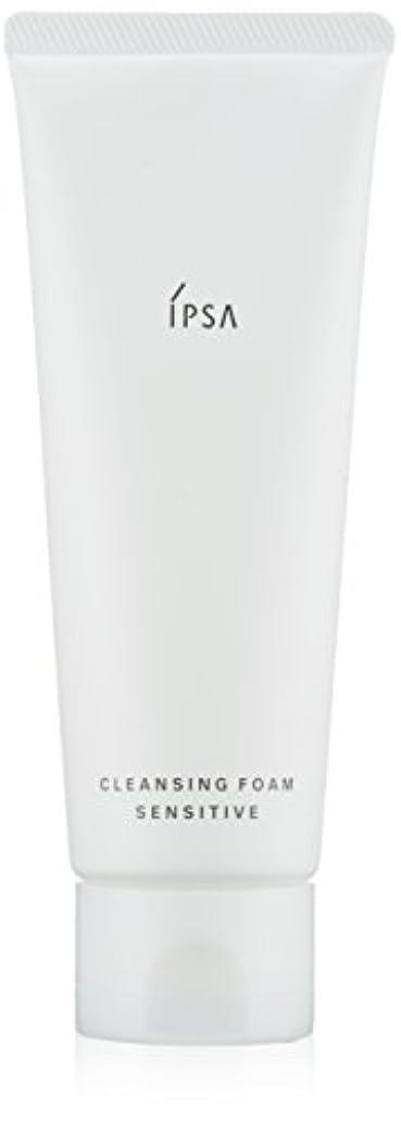 ドロップ蒸留する導入する【IPSA(イプサ)】クレンジングフォーム センシティブ_125g(洗顔料)