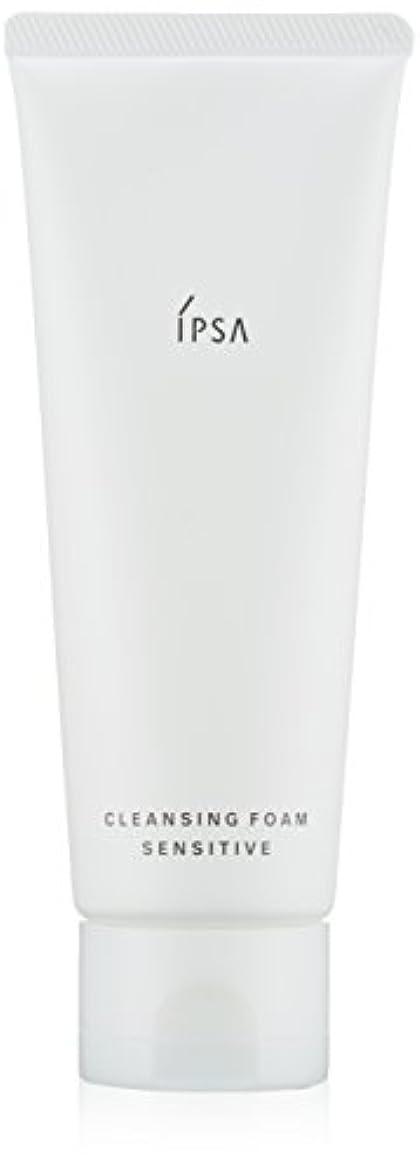 石油南極フォルダ【IPSA(イプサ)】クレンジングフォーム センシティブ_125g(洗顔料)