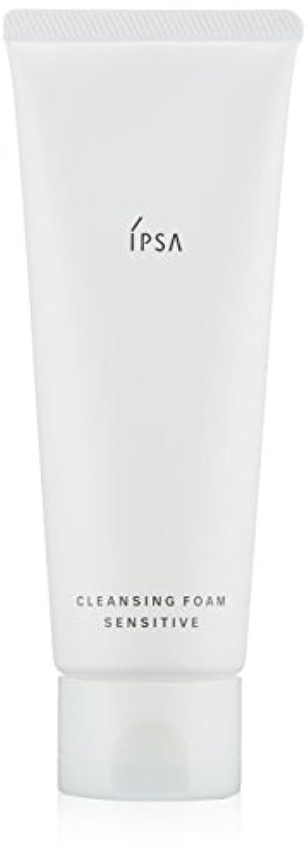 尊厳白菜教室【IPSA(イプサ)】クレンジングフォーム センシティブ_125g(洗顔料)