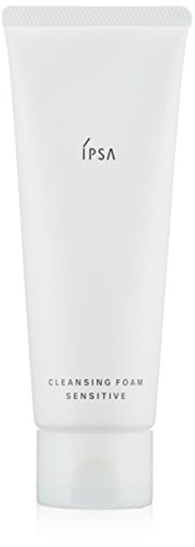 マングル乱雑な同じ【IPSA(イプサ)】クレンジングフォーム センシティブ_125g(洗顔料)