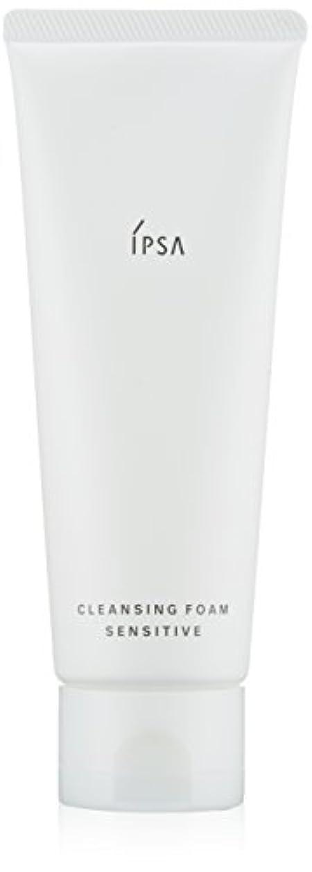 徹底名目上の条約【IPSA(イプサ)】クレンジングフォーム センシティブ_125g(洗顔料)