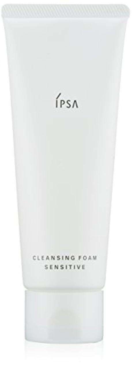 【IPSA(イプサ)】クレンジングフォーム センシティブ_125g(洗顔料)