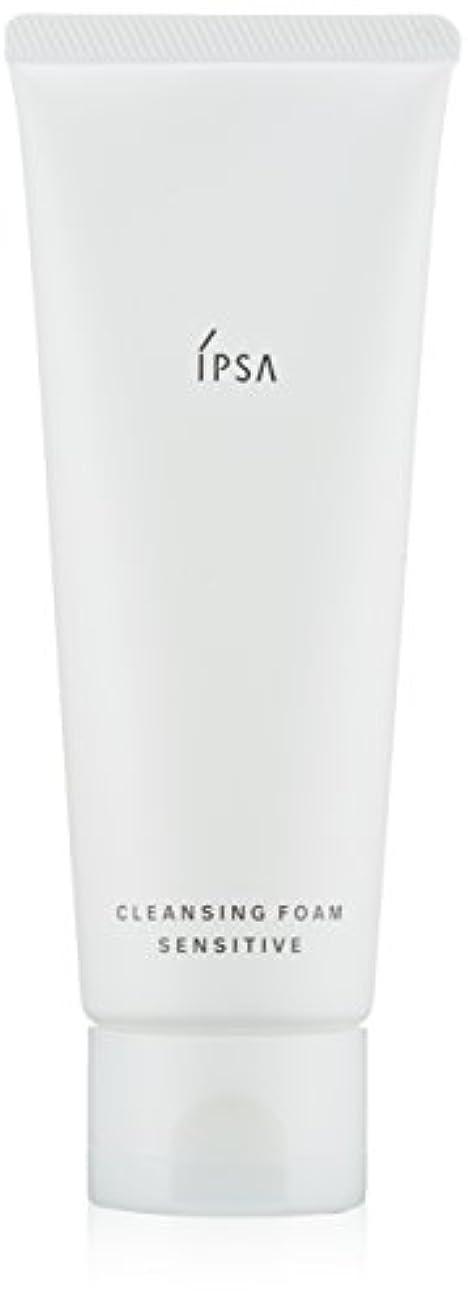 錫北米キャプテンブライ【IPSA(イプサ)】クレンジングフォーム センシティブ_125g(洗顔料)