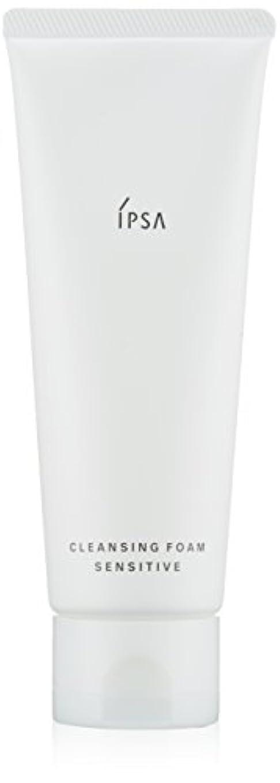 ポテトそこから物語【IPSA(イプサ)】クレンジングフォーム センシティブ_125g(洗顔料)