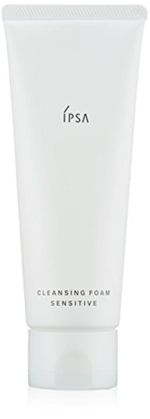 海洋トラック計算【IPSA(イプサ)】クレンジングフォーム センシティブ_125g(洗顔料)