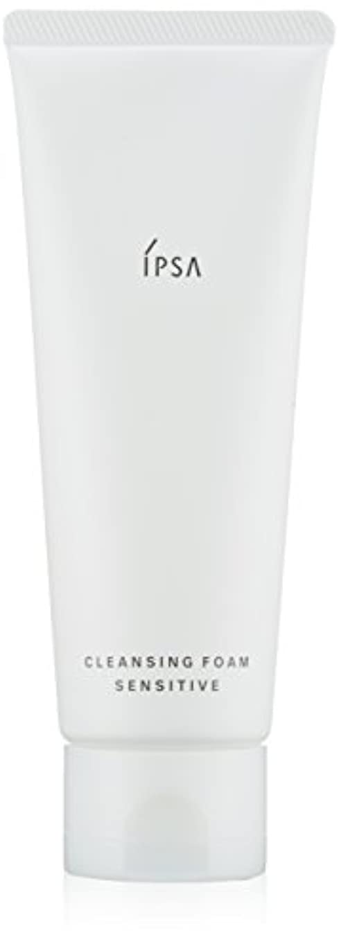 食品ブルジョン流【IPSA(イプサ)】クレンジングフォーム センシティブ_125g(洗顔料)