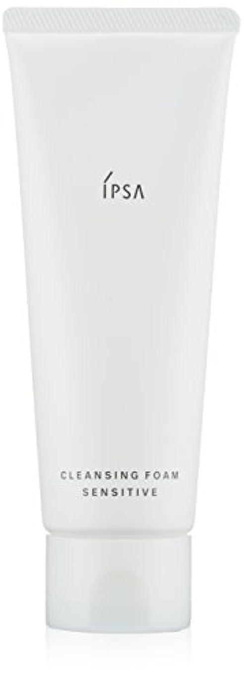 下向き完全に乾くキウイ【IPSA(イプサ)】クレンジングフォーム センシティブ_125g(洗顔料)