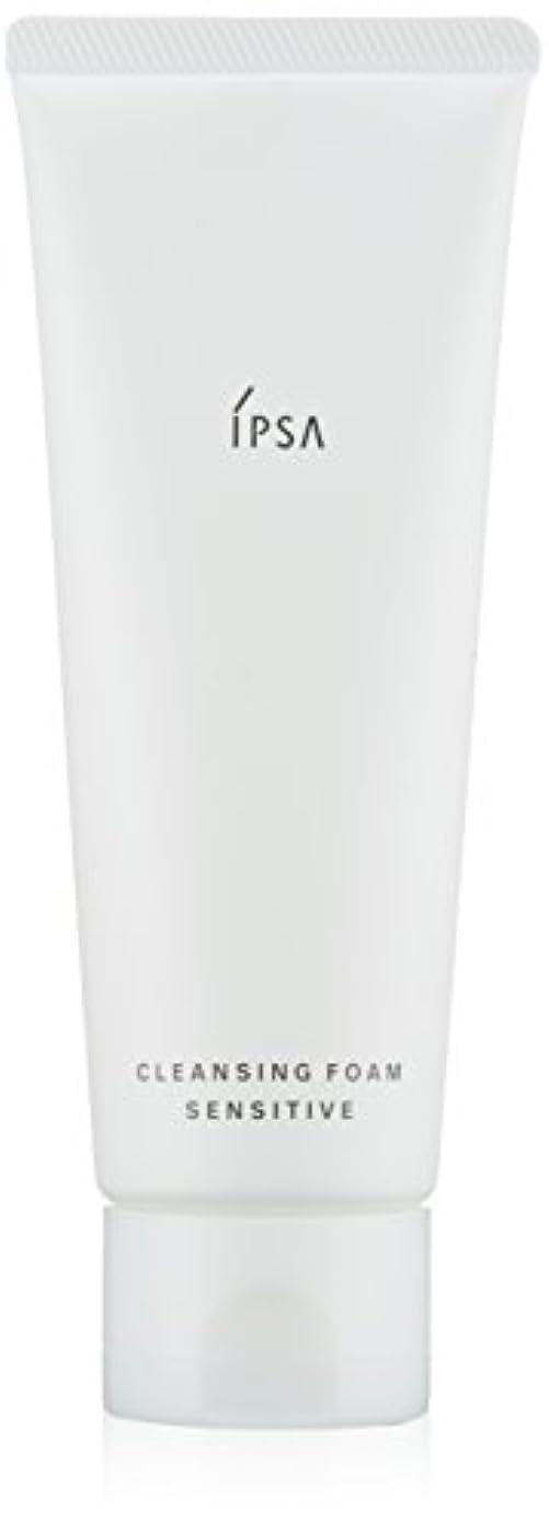 上院取り除く踏み台【IPSA(イプサ)】クレンジングフォーム センシティブ_125g(洗顔料)