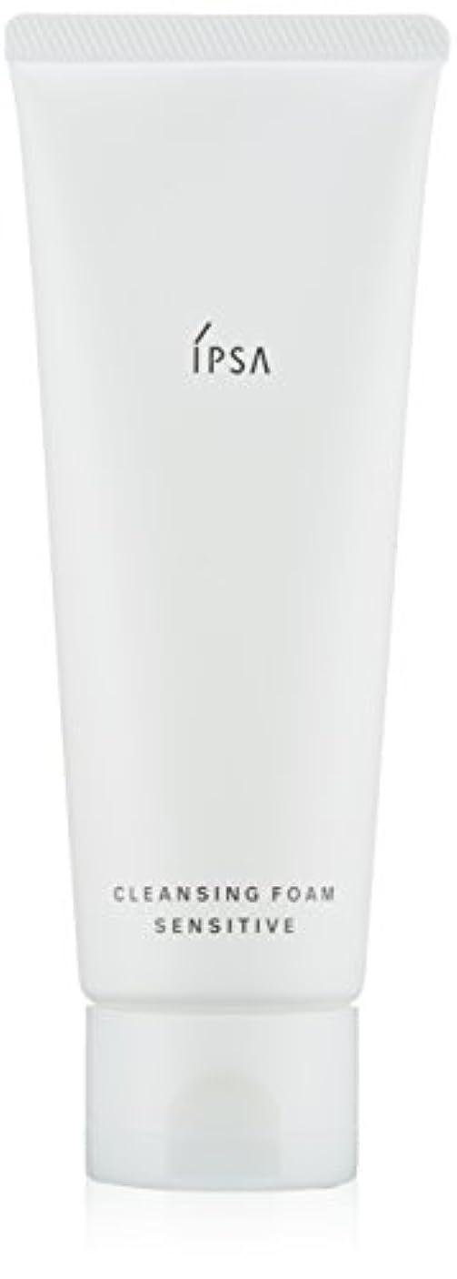 家事をするマラウイ発明【IPSA(イプサ)】クレンジングフォーム センシティブ_125g(洗顔料)