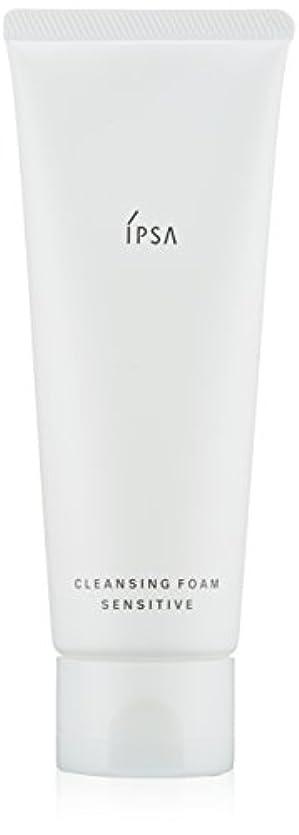 不調和可塑性エンジニアリング【IPSA(イプサ)】クレンジングフォーム センシティブ_125g(洗顔料)