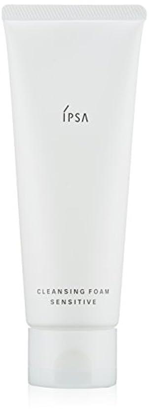 系統的ラジウム遠え【IPSA(イプサ)】クレンジングフォーム センシティブ_125g(洗顔料)
