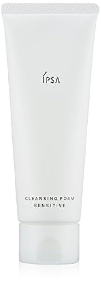 あえぎロータリー慣らす【IPSA(イプサ)】クレンジングフォーム センシティブ_125g(洗顔料)