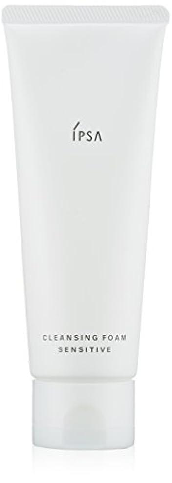 動作手を差し伸べるカッター【IPSA(イプサ)】クレンジングフォーム センシティブ_125g(洗顔料)