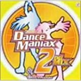 ダンスマニアックス DanceManiax 2ndMIX Original Soundtrack