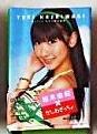 AKB48 ぷっちょ 写真集 【柏木由紀】写真集のみ ※入手困難品