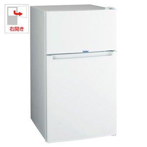 ハイアール 85L 2ドア冷蔵庫(直冷式)ホワイト【右開き】Haier JR-N85A-W