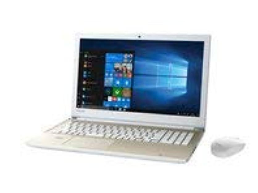 対称ライバル前に【Microsoft Office】 東芝 toshiba ダイナブック dynabook T55/BG ノートパソコン Core i3 -6100U Windows10 1TB(HDD) 4GB フルHD 15.6インチ BD 無線LAN 搭載 PT55BGP-BJA2