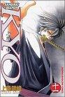 SAMURAI DEEPER KYO(11) (講談社コミックス)