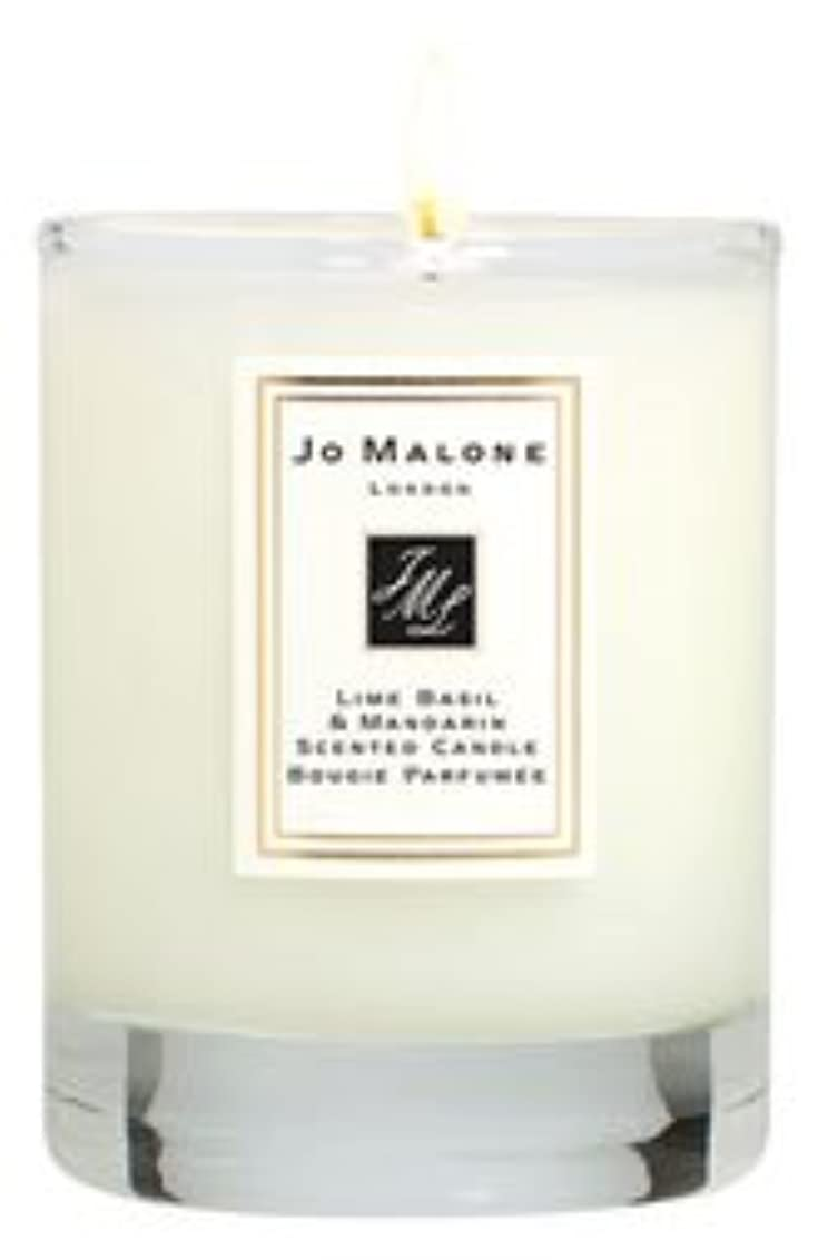 実業家心のこもった集計ジョーマローン ホワイト ジャスミン&ミント 7.0 oz (210ml) ホーム キャンドル (香りつき)