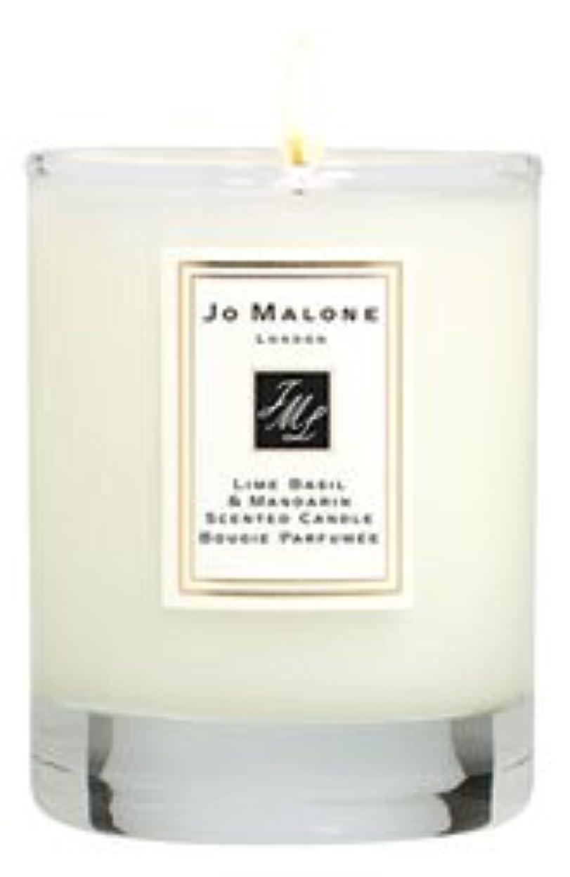 とても慣れる警告するジョーマローン ワイルド ブルーベル 7.0 oz (210ml) ホームキャンドル (香りつき)