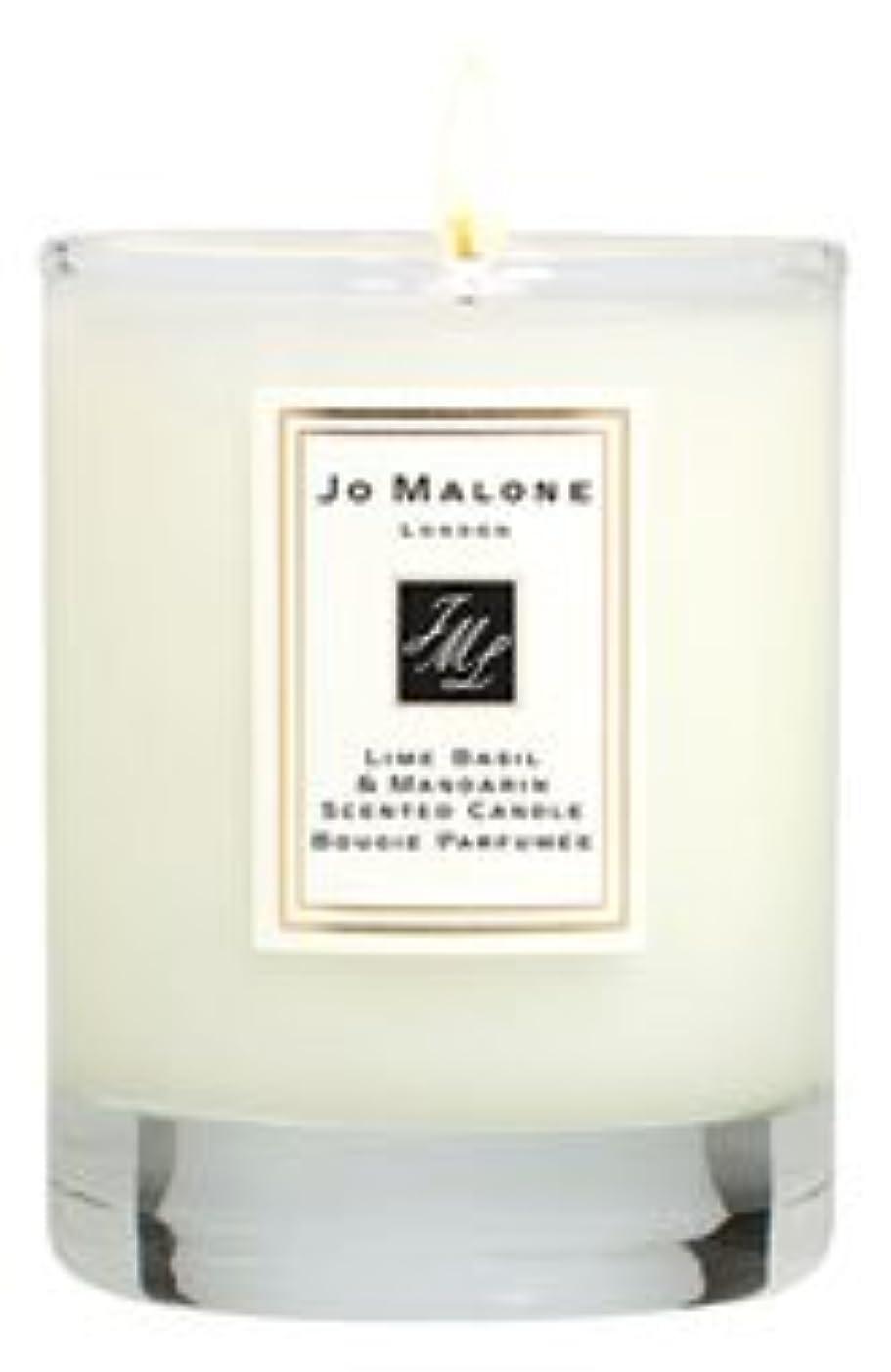 成熟安全性練るジョーマローン ホワイト ジャスミン&ミント 7.0 oz (210ml) ホーム キャンドル (香りつき)