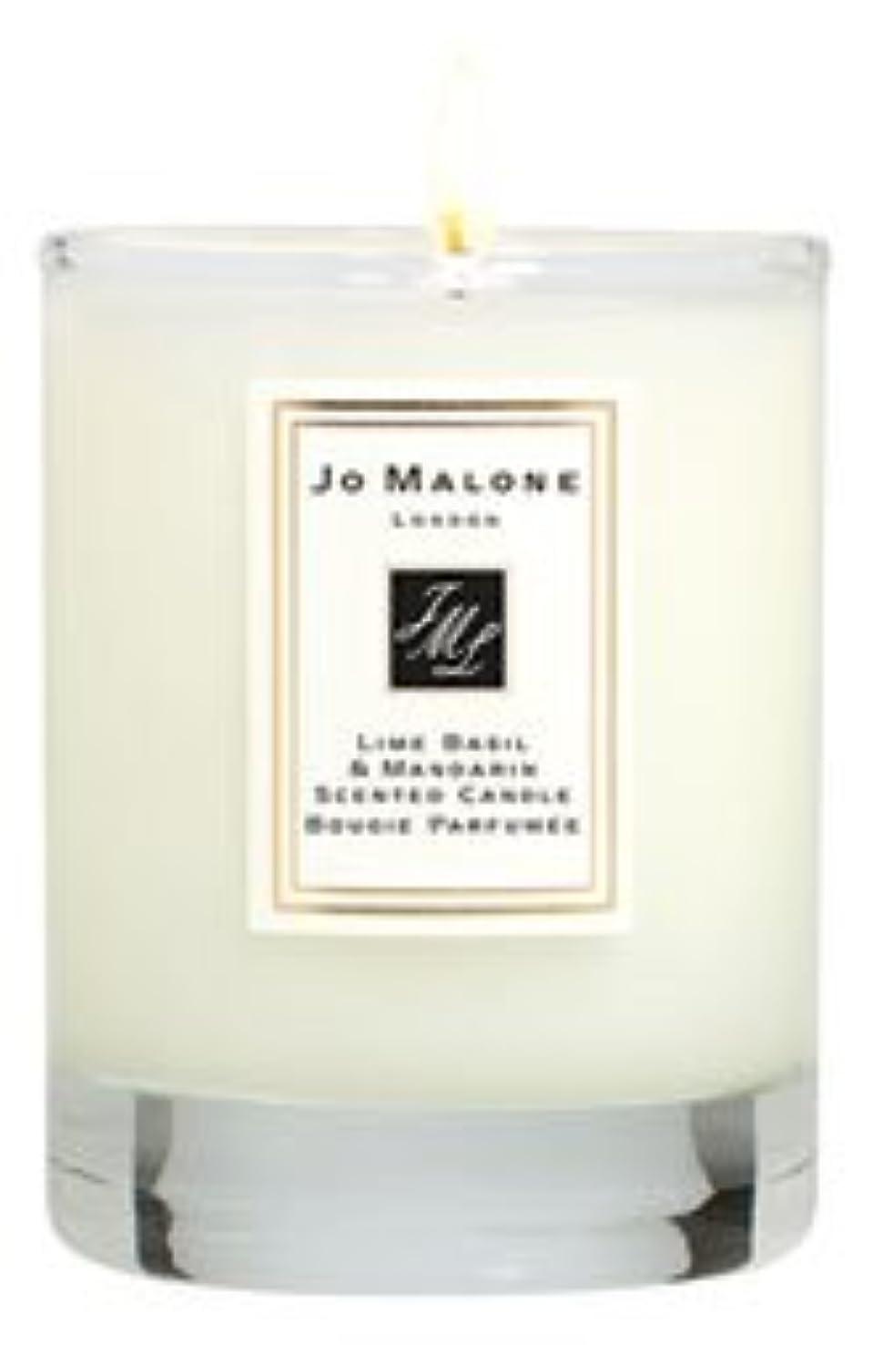 前に世界記録のギネスブック作家ジョーマローン ホワイト ジャスミン&ミント 7.0 oz (210ml) ホーム キャンドル (香りつき)