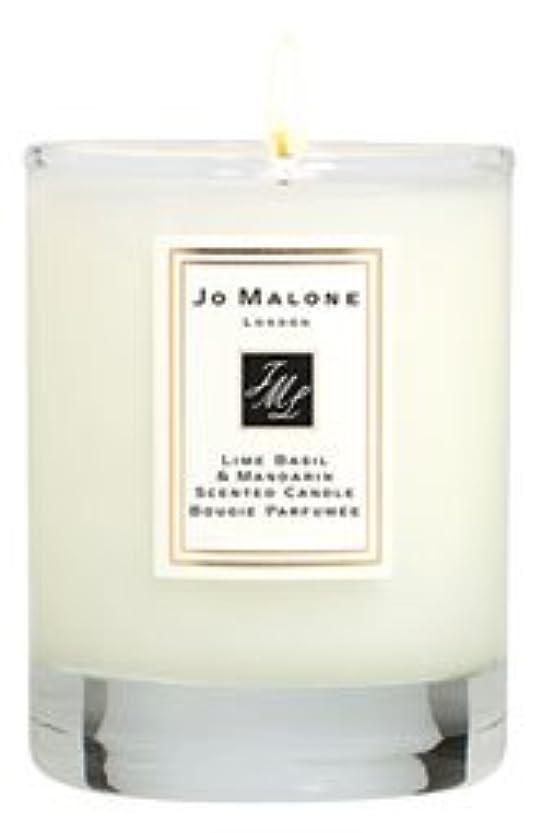 測定可能マグ枢機卿ジョーマローン ワイルド ブルーベル 7.0 oz (210ml) ホームキャンドル (香りつき)