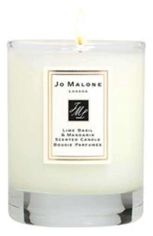 毎週ラビリンス極小ジョーマローン ホワイト ジャスミン&ミント 7.0 oz (210ml) ホーム キャンドル (香りつき)