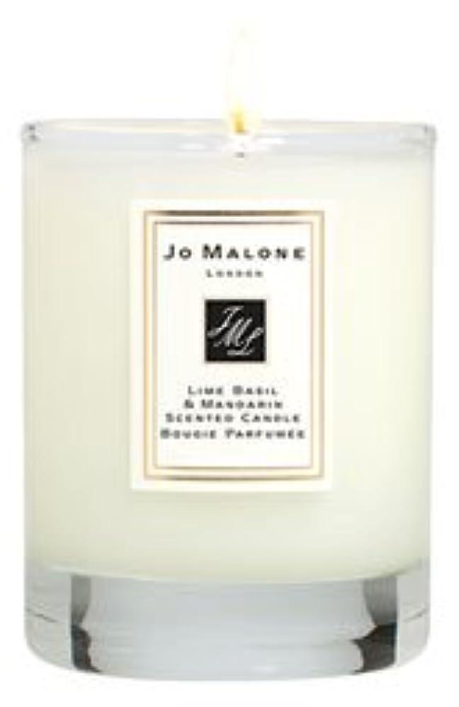 イチゴブロックする地震ジョーマローン ホワイト ジャスミン&ミント 7.0 oz (210ml) ホーム キャンドル (香りつき)