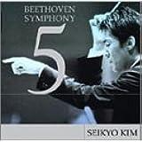 ベートーヴェン:交響曲第5番他(DVD付限定盤)