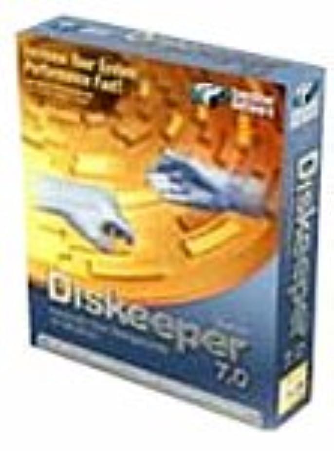 ドリルパッケージ超えてDiskeeper 7.0 for Windows(英語版) Server