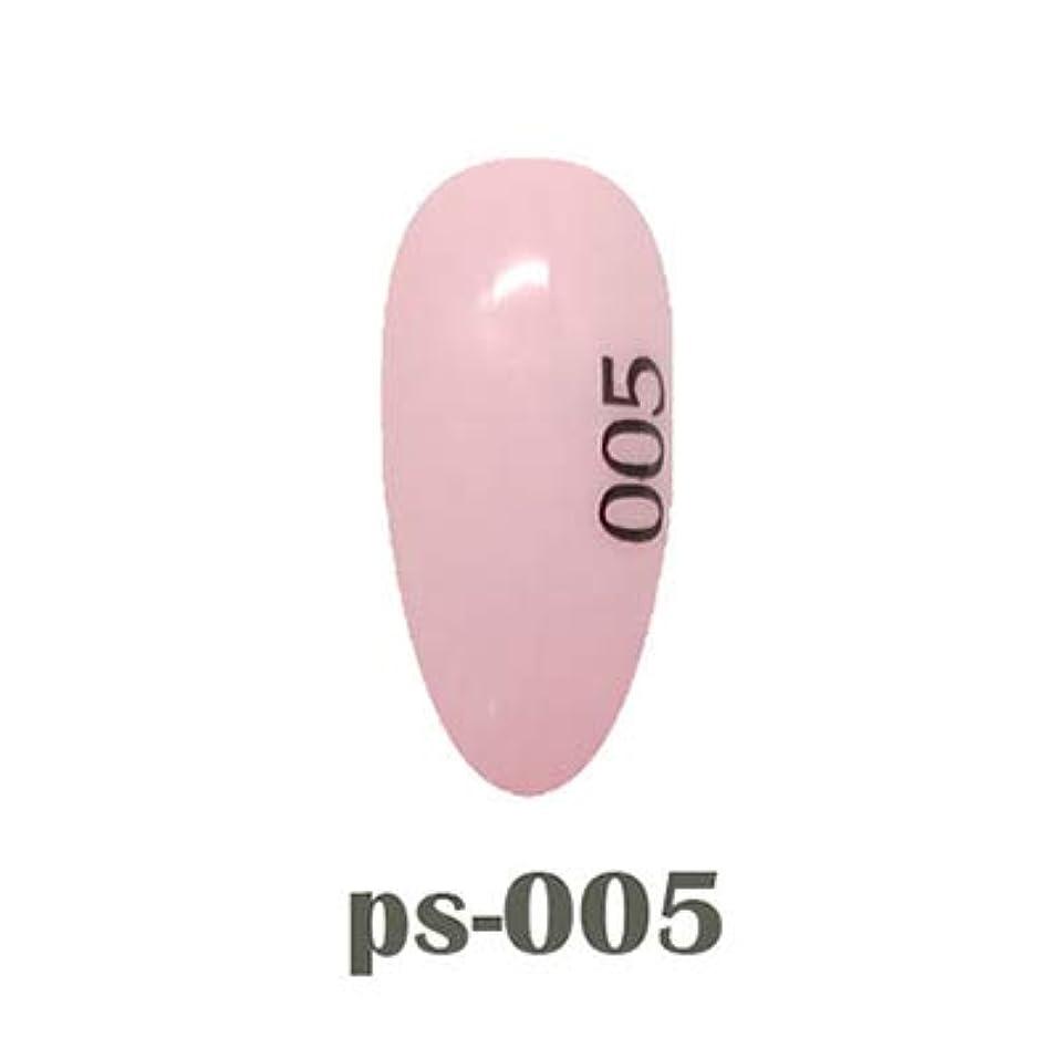 オフセットエスカレートを除くアイスジェル カラージェル ポイントパステルシリーズ PP-005 3g