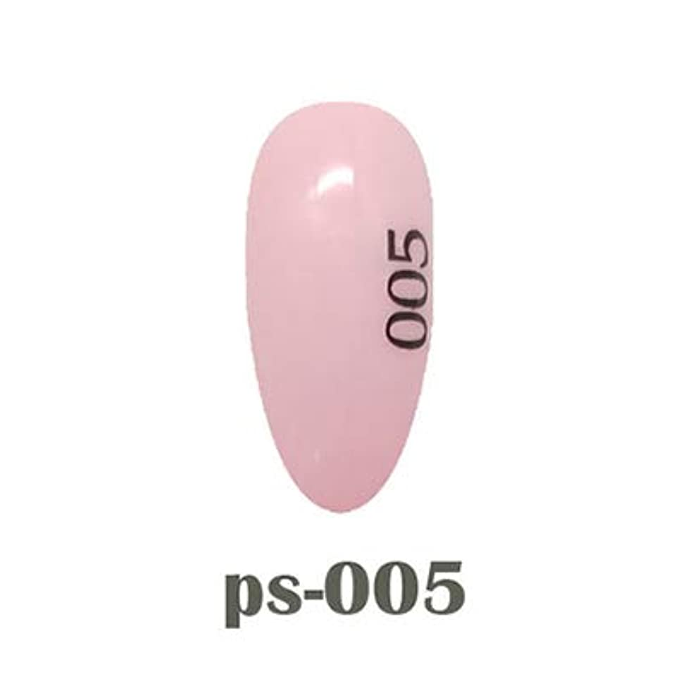 幅習字ペンダントアイスジェル カラージェル ポイントパステルシリーズ PP-005 3g