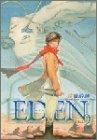 EDEN 第9巻