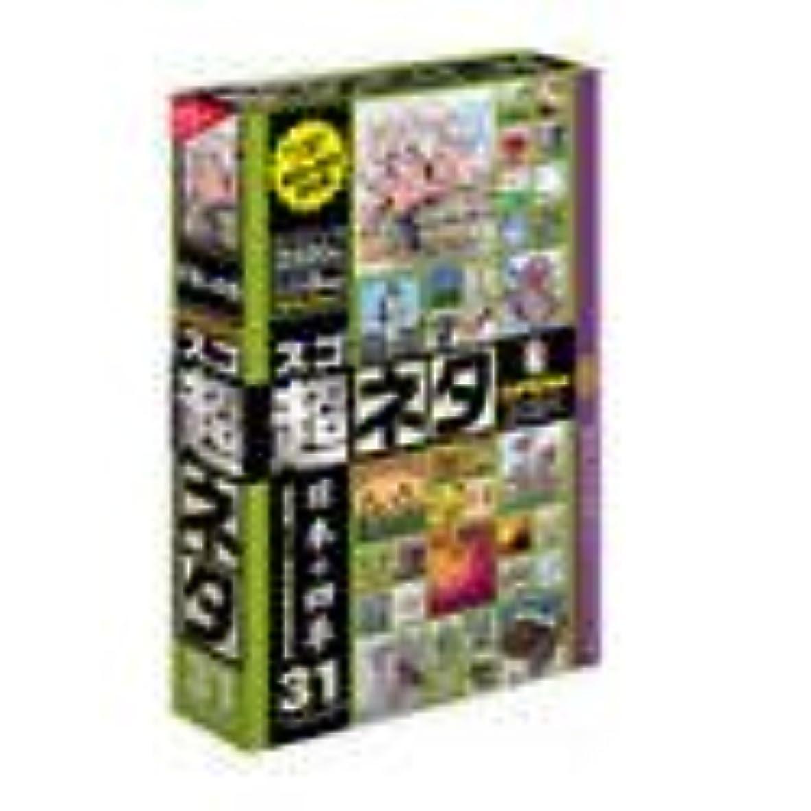叫び声主流シャー超ネタ 31 日本の四季