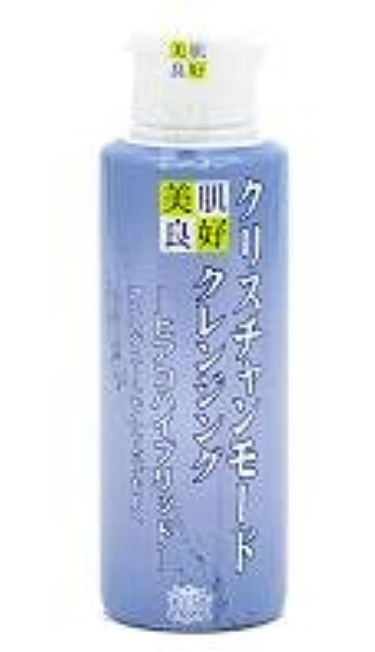 ヒアロハイブリッド クリスチャンモード クレンジング 100g 【アウトレット】