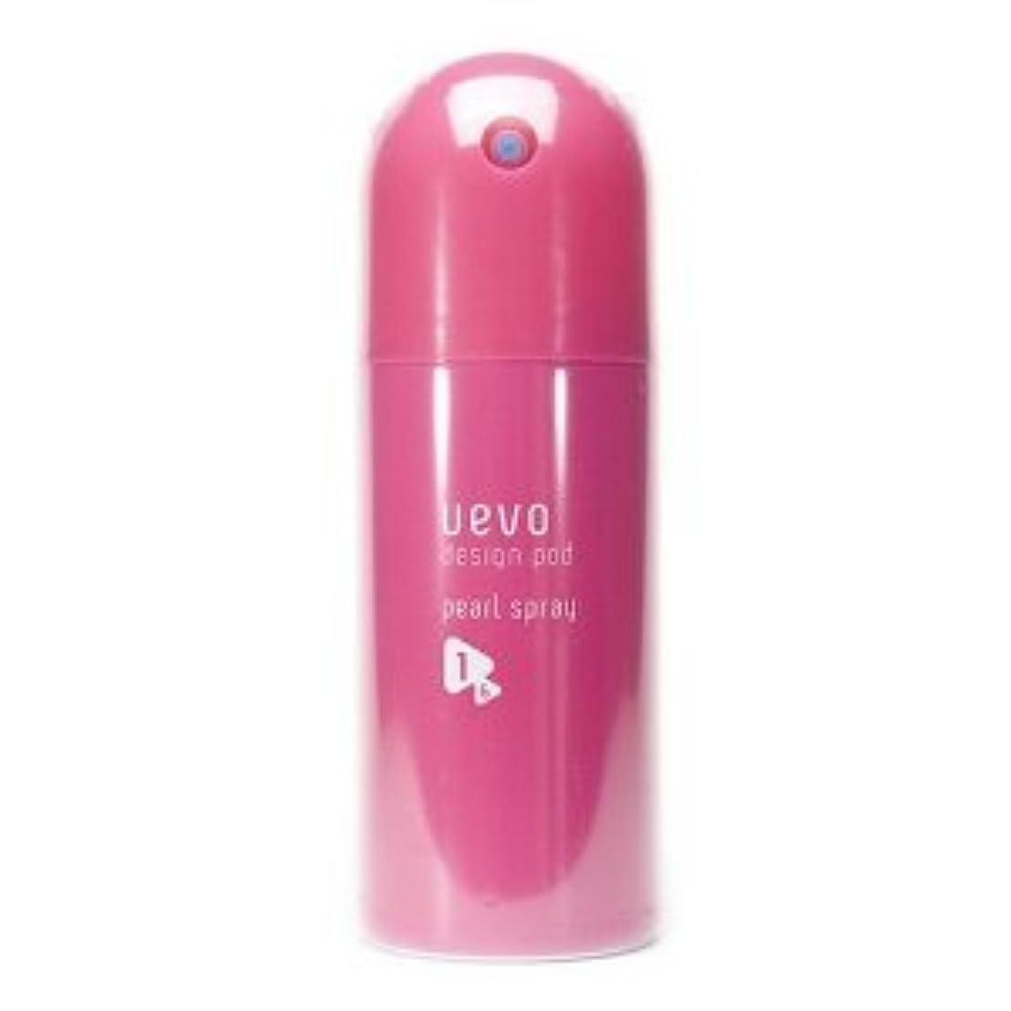 乱れ水フィット【X2個セット】 デミ ウェーボ デザインポッド パールスプレー 220ml pearl spray DEMI uevo design pod
