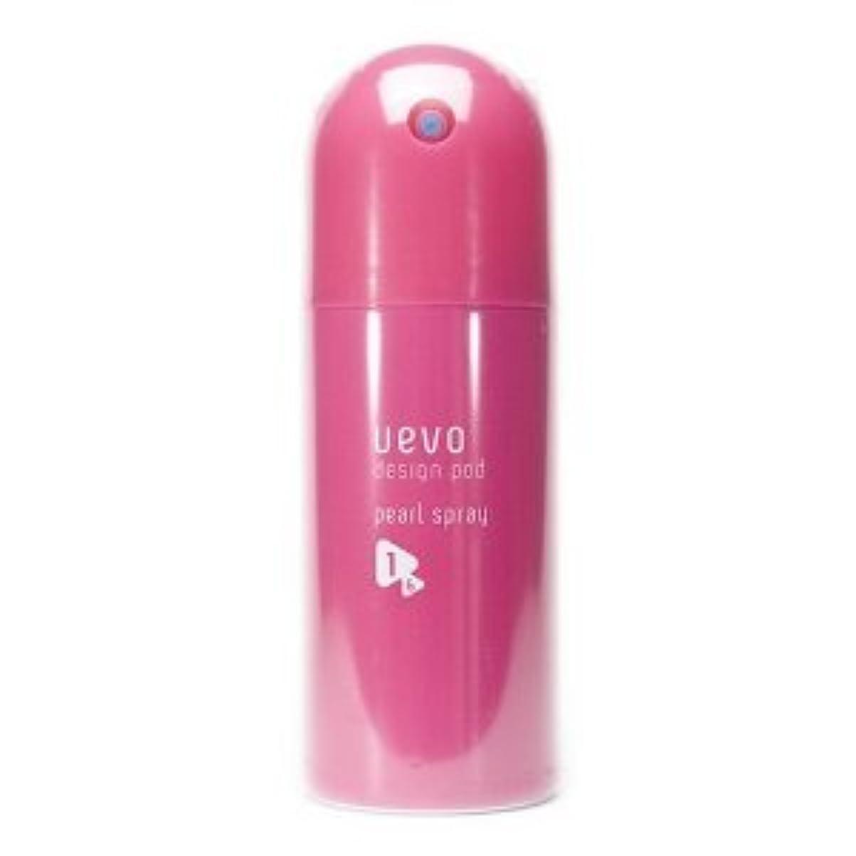 ラベンダーみぞれによると【X3個セット】 デミ ウェーボ デザインポッド パールスプレー 220ml pearl spray DEMI uevo design pod