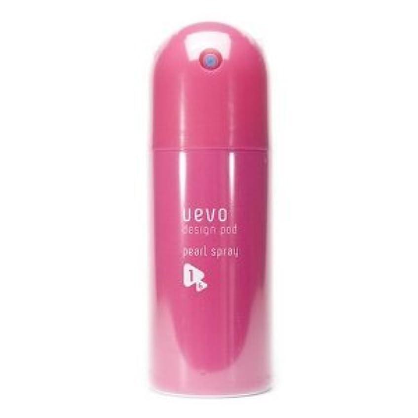 納屋申込み主張【X5個セット】 デミ ウェーボ デザインポッド パールスプレー 220ml pearl spray DEMI uevo design pod