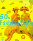 50s Fashion Style: Accessories and Beauty v. 5
