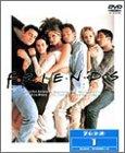 フレンズ — ファースト・シーズン DVD セット vol.1 <Disc 1-3>
