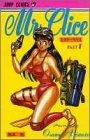 Mr.Clice (Part1) (ジャンプ・コミックス)