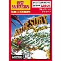 EA Best Selections スキーリゾート タイクーン
