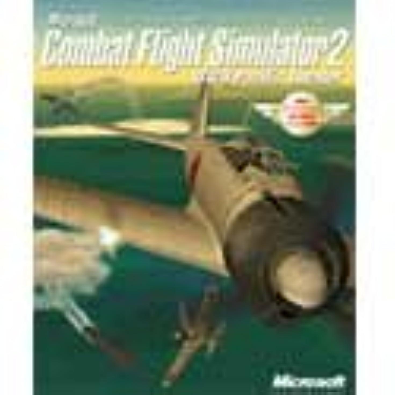 発生器混乱させる希望に満ちたMicrosoft Combat Flight Simulator 2