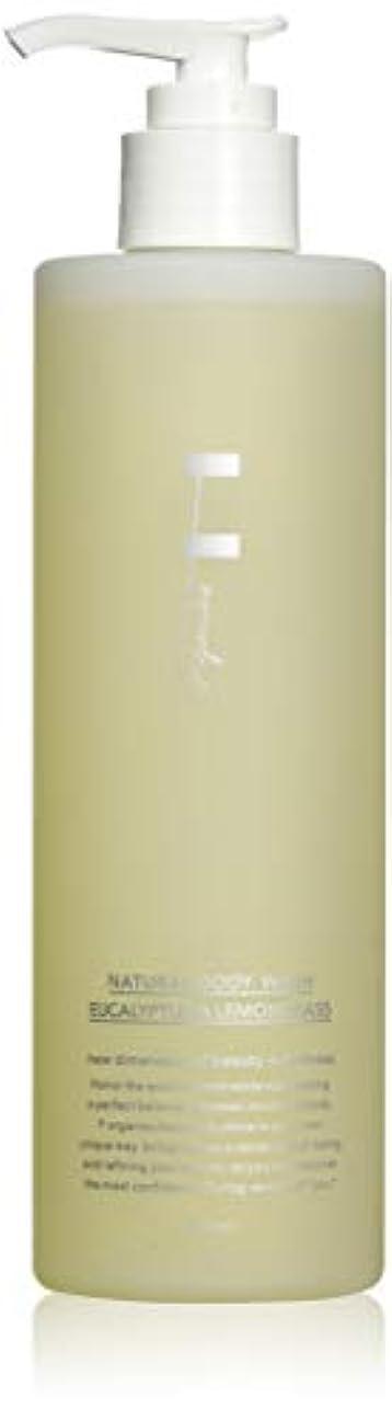 勉強する記述するむちゃくちゃF organics(エッフェオーガニック) ナチュラルボディウォッシュ ユーカリ&レモングラス 300ml